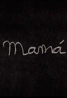 Мама (2008)