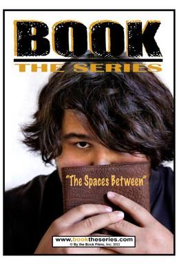 Постер фильма Книга (2011)