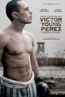 Постер фильма Жестокий ринг (2013)