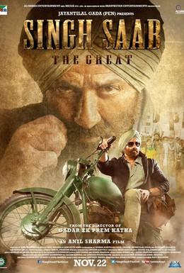 Постер фильма Великий Сингх Сахаб (2013)