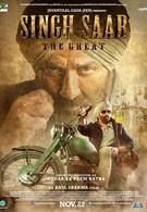 Великий Сингх Сахаб (2013)