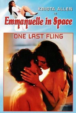 Постер фильма Эммануэль 6 (1994)