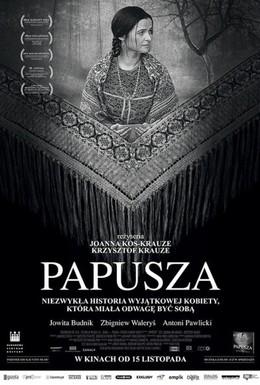 Постер фильма Папуша (2013)