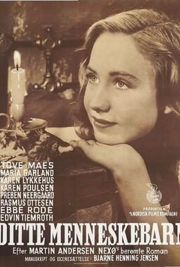 Постер фильма Дитте – дитя человеческое (1946)