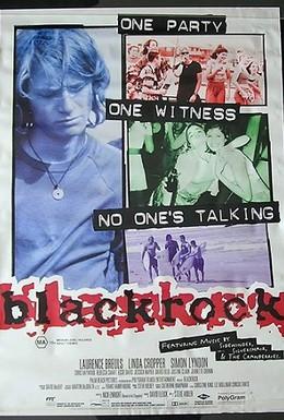 Постер фильма Черная скала (1997)