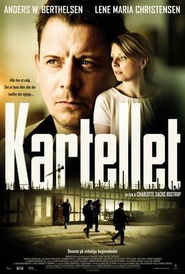 Постер фильма Картель (2014)