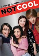 Не круто (2014)