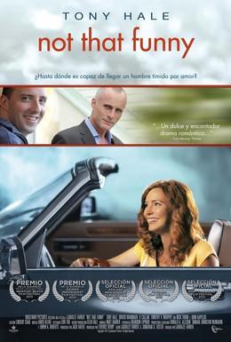 Постер фильма Не смешно (2012)