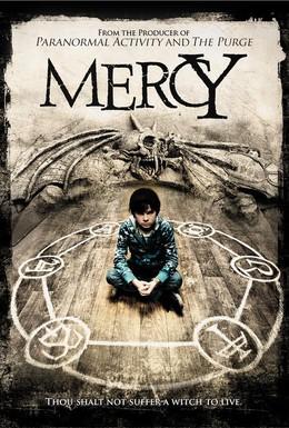 Постер фильма Милосердие (2014)