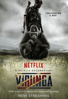 Вирунга (2014)