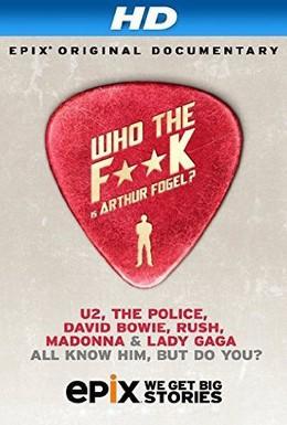 Постер фильма Кто Вы, Артур Фогель? (2013)