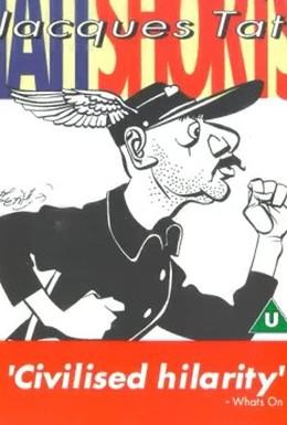 Постер фильма Вечерние курсы (1967)