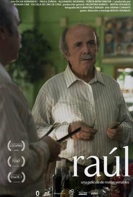 Постер фильма Рауль (2015)