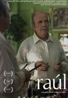 Рауль (2015)