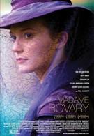 Госпожа Бовари (2014)