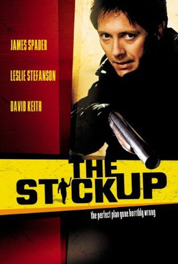 Постер фильма Ограбление (2002)