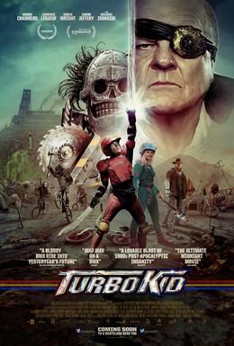 Постер фильма Турбо пацан (2015)