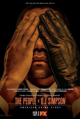 Постер фильма Американская история преступлений (2016)