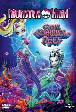 Постер фильма Школа монстров: Большой ужасный риф (2016)