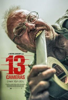 Постер фильма 13 камер (2015)