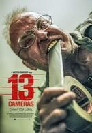 13 камер (2015)