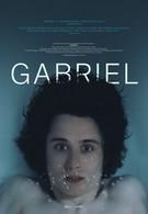 Гэбриэл (2014)