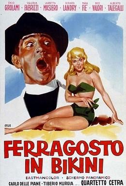 Постер фильма Феррагосто в бикини (1960)