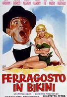 Феррагосто в бикини (1960)