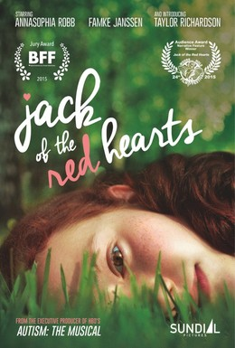 Постер фильма Джек из Красных сердец (2015)