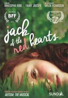 Джек из Красных сердец (2015)