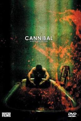 Постер фильма Каннибал (2006)