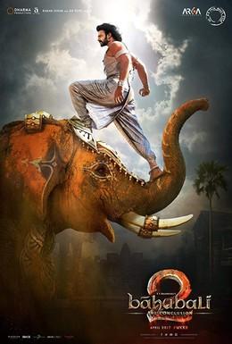 Постер фильма Бахубали: Потерянные легенды (2017)