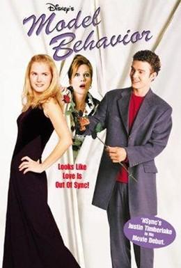 Постер фильма Они поменялись местами (2000)