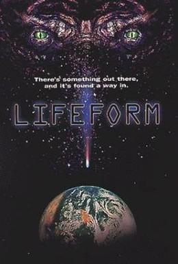Постер фильма Захватчик (1996)