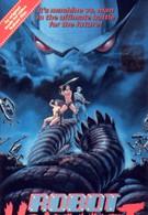 Катастрофа роботов (1986)