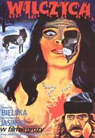 Волчица (1983)