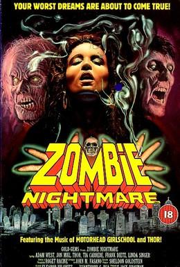 Постер фильма Кошмар зомби (1987)