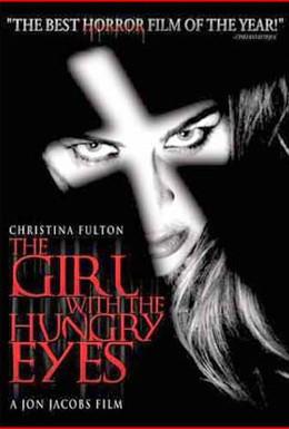Постер фильма Девушка с голодными глазами (1995)