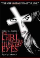 Девушка с голодными глазами (1995)