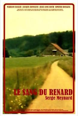Постер фильма Лисья кровь (1996)