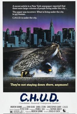 Постер фильма К.Г.П.О (1984)
