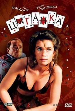 Постер фильма Цыганка (1986)
