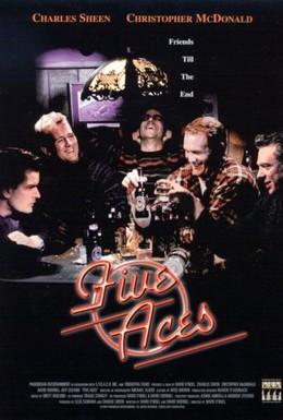 Постер фильма Пять тузов (1999)
