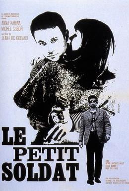 Постер фильма Маленький солдат (1963)
