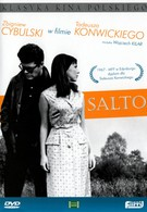 Сальто (1965)