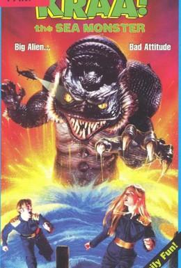 Постер фильма Краа! – морской монстр (1998)