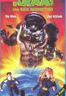 Краа! – морской монстр (1998)