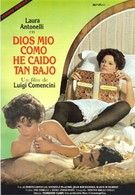 Боже мой, как низко я пала! (1974)