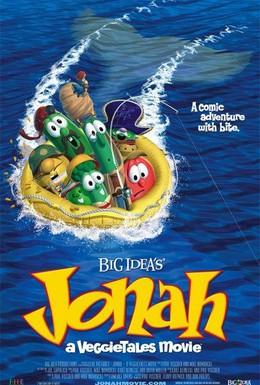 Постер фильма Приключения пиратов в Стране Овощей (2002)
