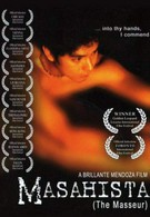 Массажист (2005)